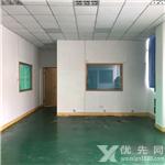 深圳福永廠房出租