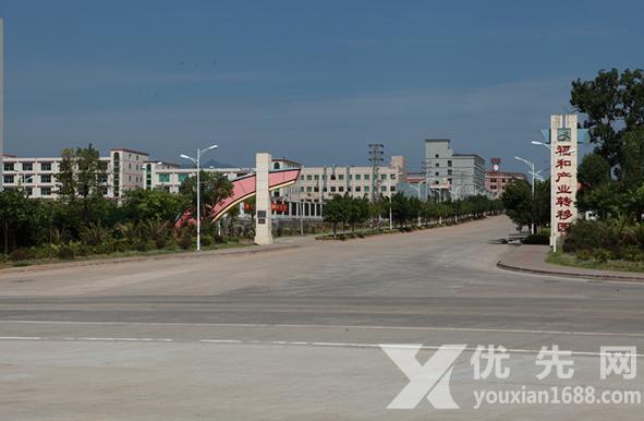 深圳福田(和平)產業轉移工業園